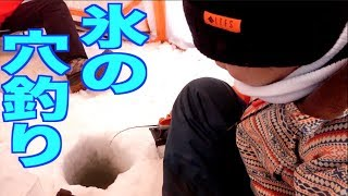氷の穴釣り?難しさにメンバー大苦戦!【ワカサギ釣り】#2