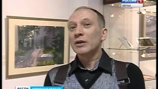 Персональная выставка «Время акварели» Сергея Горбачева (ГТРК Вятка)(, 2014-05-28T11:29:43.000Z)