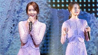 YoonA So Beautiful day   So Wonderful Day #Story 1 in Japan