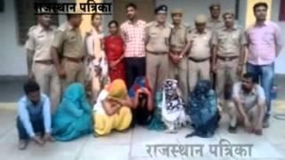 दलालों के साथ पांच महिला गिरफ्तार - Rajasthan Patrika