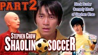 shaolin soccer full movie in tamil dubbed hd | part2