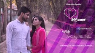 Moner Kinare Video Song Music Video By ICT CARE From  Inspector NottyK Jaaz Multimedia 2018