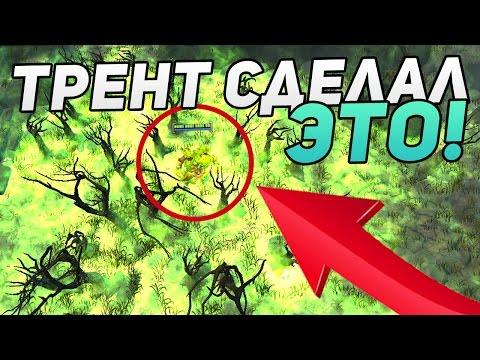 видео: treant protector в angel arena reborn dota 2