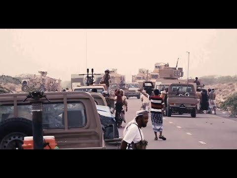 معركة الحديدة.. من الميدان مع شبكة مراسلي سكاي نيوز عربية