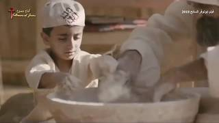 ترنيمة يوم مش ناسيه___بصوت ابونا موسي رشدي___من فيلم ابو نوفر السائح
