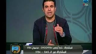 خالد الغندور يكشف مفاجآت صارخة عن مؤتمر مرتضى منصور يوم السبت وموقف تركي آل الشيخ