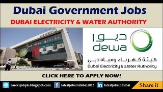 Video Dewa Careers and Government Jobs in Dubai Latest Vacancies download MP3, 3GP, MP4, WEBM, AVI, FLV September 2018