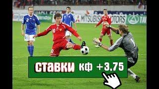 видео БАТЭ Борисов - Славия Прага прогноз