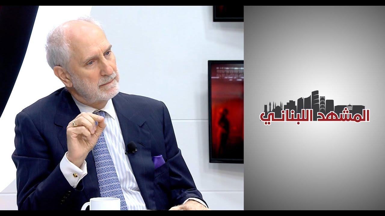المشهد اللبناني - ضمن أي برنامج سيستفيد لبنان من صندوق النقد الدولي؟  - 18:54-2021 / 10 / 25