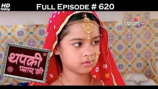 Thapki Pyar Ki - 28th March 2017 - थपकी प्यार की - Full Episode HD