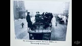 Смотреть видео Выставка Росфото в Санкт-Петербурге онлайн