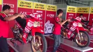 Yamaha Y.Y Pang JXR Racing Team (Malay)