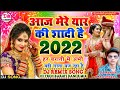 Aaj Mere Yaar Ki Shadi Hai Fandu Dance Remix dj manish warisnagar(Bhojpuri Music World) Mix Hindiaz Download