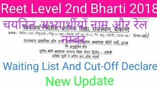 Reet Level 2nd Exam 2018 Waiting List And Cut -Off