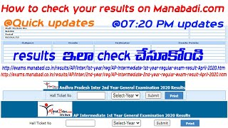 How to check your results on manabadi.com updated @07:20 PM | With out date of Birth (DOB)