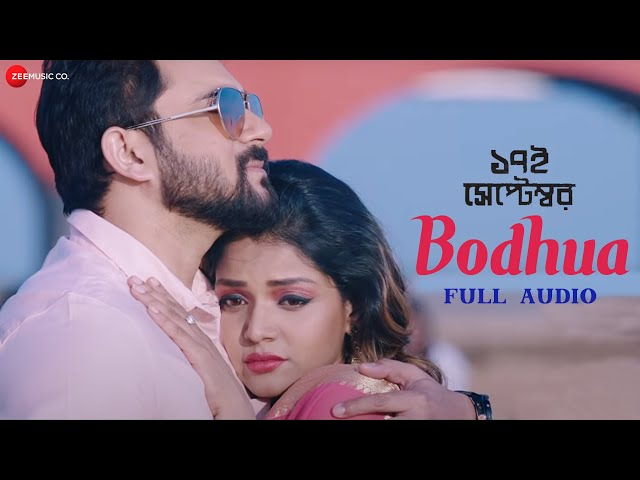 Bodhua - Full Song | 17th September | Soham | Arunima | Ishan Mitra | Savvy | Akash Chakrobarty
