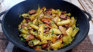 Безумно Вкусный Жаренный Картофель с Охотничьими Колбасками и Овощами в Казане !! Очень Быстро !