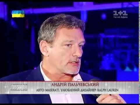 Як Андрій Пальчевський вивозив Юлію Тимошенко з в'язниці