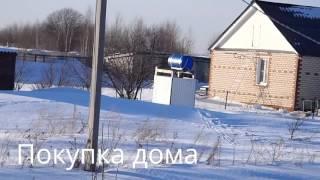 видео Подводные камни при переезде в Краснодарский край