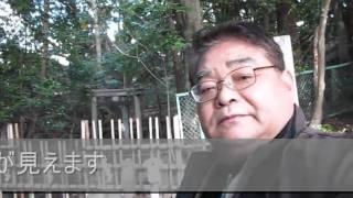 良易先生のパワースポット巡り 京都太秦の蚕ノ社は三角の鳥居が有名です。
