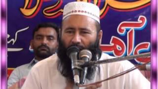 Maqam e Sabar By Hazrat Maulana Qari Mohammad Khalid Mujahid