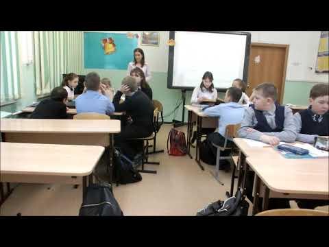 фрагмент урока Самусева Елена Викторовна