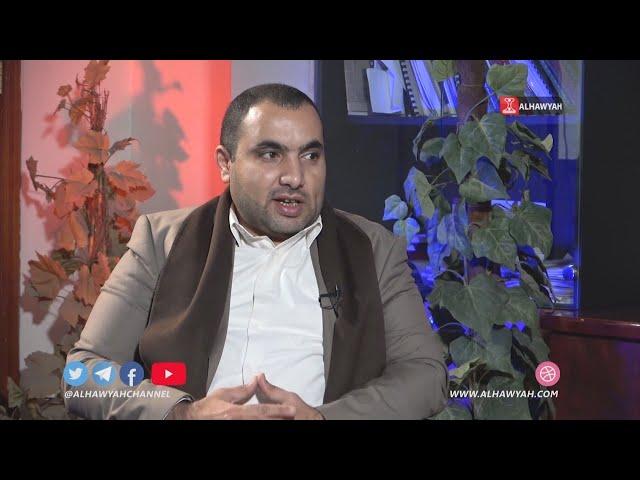 لقاء خاص مع القاضي عبدالعزيز العنسي - رئيس الهيئة العامة للأراضي والمساحة والتخطيط العمراني