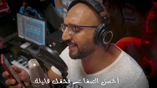 محمد العلمي ، أغنية حكايتنا