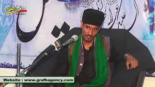 Maulana Hilal Rizvi Saheb | Majlis Istaqbal-e-Ayyam-e-Aza 1438-2017 | Balaganj Lucknow 2017 Video