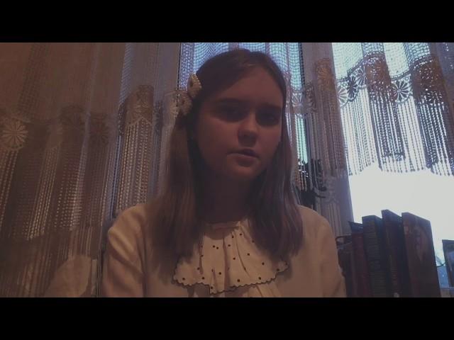 Изображение предпросмотра прочтения – ЕкатеринаГорбачёва читает произведение «Заря пылала, догорая» М.И.Цветаевой