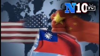 Tin Nóng :  Trung quốc Cảnh Báo Mỹ : Sẽ Không Tha Thứ Cho Ai Can Thiệp Đài Loan.