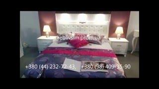 видео спальня массив распродажа