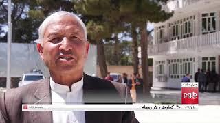 LEMAR NEWS 09 April 2019 / ۱۳۹۸ د لمر خبرونه د وري ۲۰ نیته