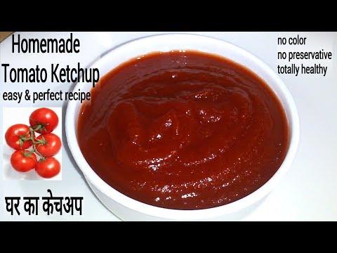 Kissan जैसा गाढा टमाटर केचअप घर पर आसानी से कैसे बनाये    Full Perfect Homemade Tomato Ketchup