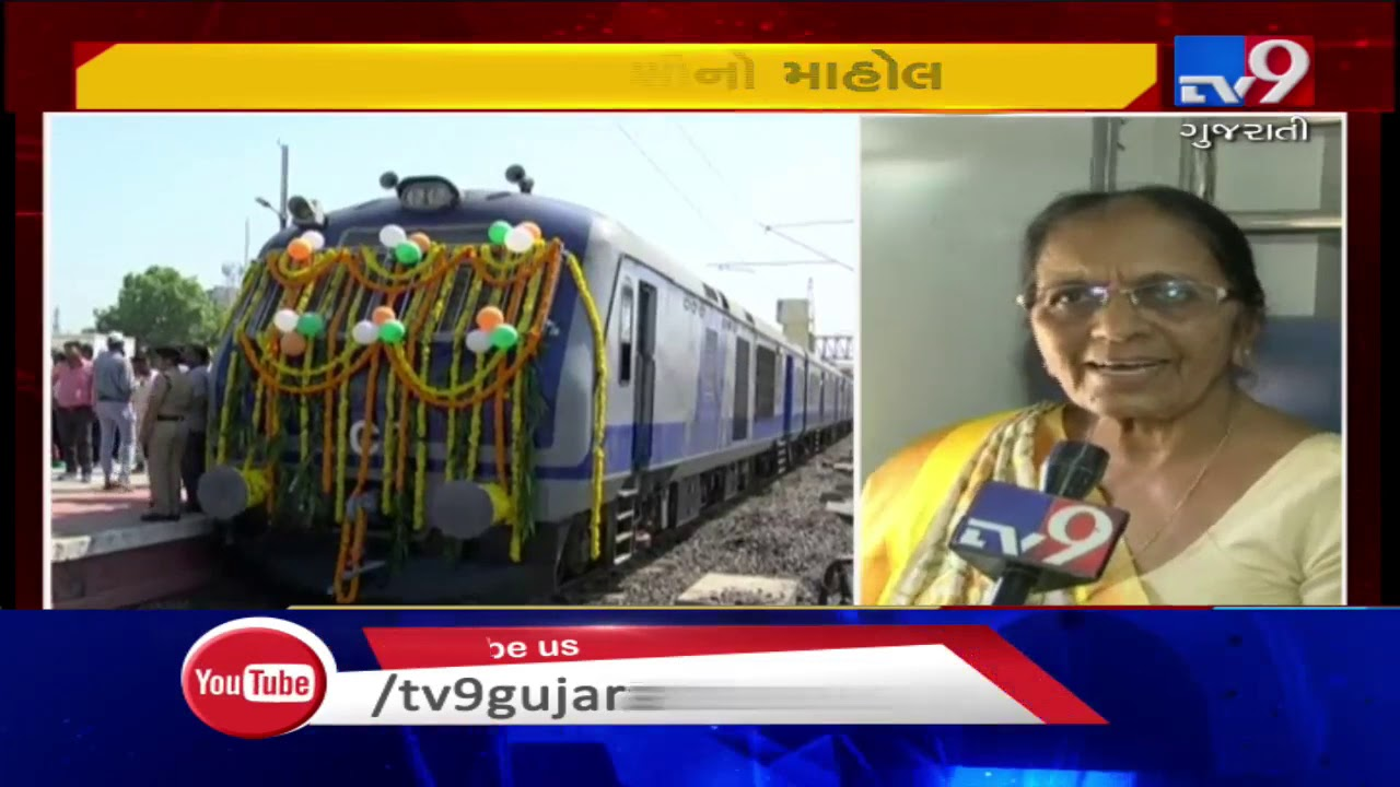 Indian Railways flags off DEMU train service from Mehsana to Vadnagar | Tv9GujaratiNews