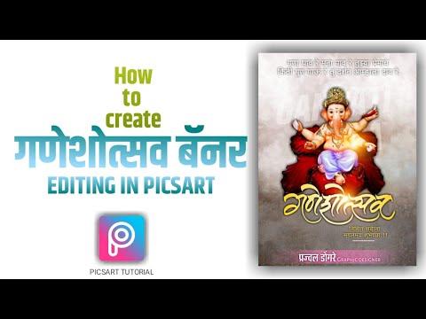 ganesh-utsav-(गणेशोत्सव)-mobile-banner-editing-in-picsart-2019