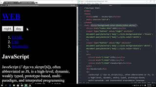 WEB2 JavaScript - 8.웹브라우저 제어