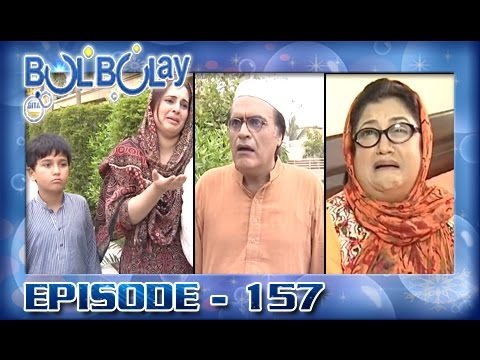 Bulbulay Ep 157 - ARY Digital Drama thumbnail