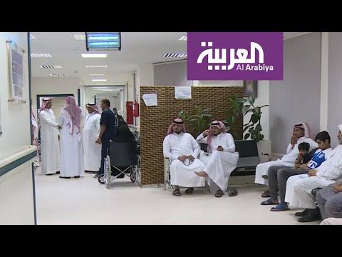 دول تنوي الاستثمار في القطاع الصحي السعودي  - نشر قبل 3 ساعة