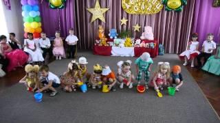 Детский сад. Выпускной 2013. 560970
