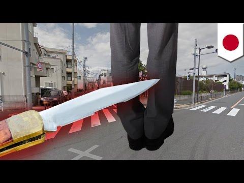 通行人のふくらはぎ刃物で 刺し逃走した男が自首