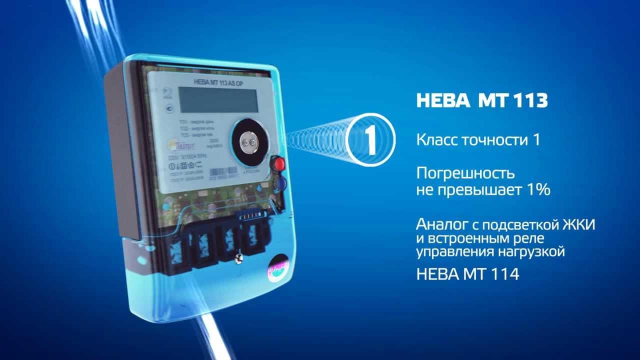 счётчик электроэнергии меркурий однофазный инструкция