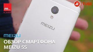 Огляд смартфона Meizu 5S