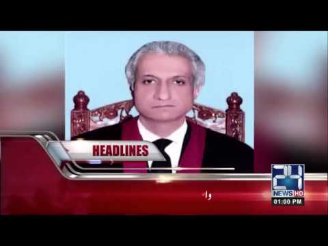 News Headlines | 1:00 PM | 15 April 2018 | 24 News HD