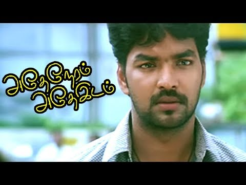 Adhe Neram Adhe Idam | Adhe Neram Adhe Idam Tamil Movie Scenes | Jai Best Performance | Best Of Jai
