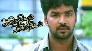 Adhe Neram Adhe Idam | Adhe Neram Adhe Idam Tamil Movie scenes | Jai Best Performance | Best Of Jai