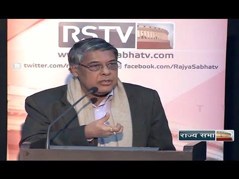 Re-claiming the Idea of India & Nehruvian Economic Strategy | IHC, 2014