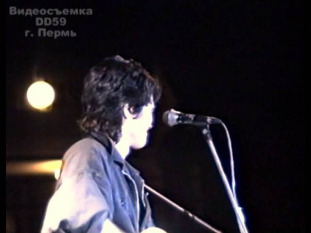 Виктор Цой — Группа крови (Пермь)