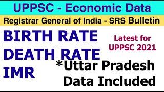 UPPCS 2021| Current Affairs 2021| Economic Data -SRS IMR| Uttar Pradesh Special Economy|UPPSC RO ARO