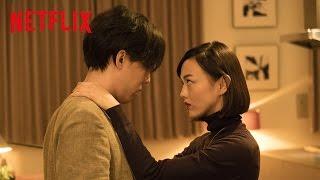 野田洋次郎のドラマ初主演作『100万円の女たち』、第2話をNetflixで先行...